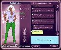Erotik online hentai spiel mit kostenlose sex chat flirt